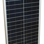 Solarni panel POLY 10W 12V SOLE-Novo !!